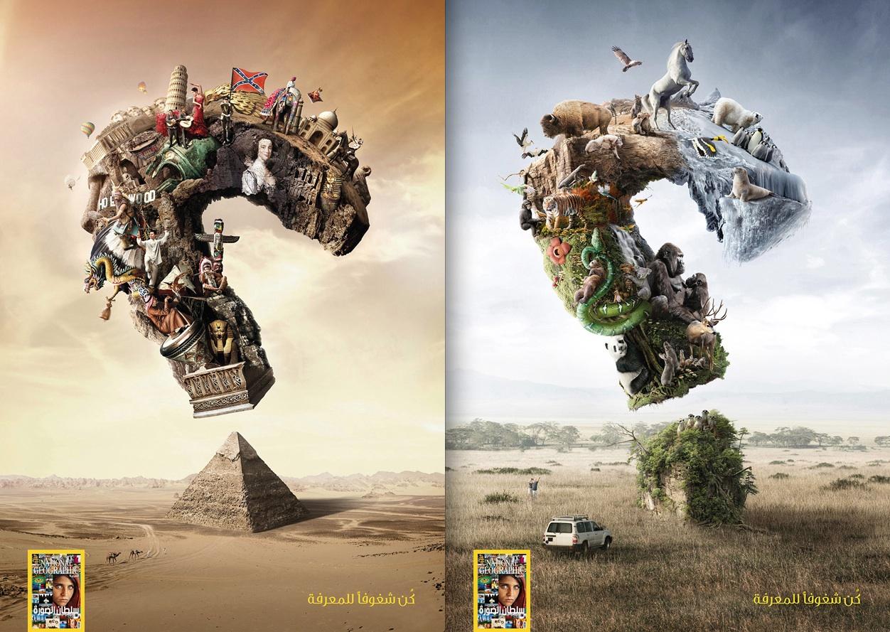 國家地理頻道雜誌廣告