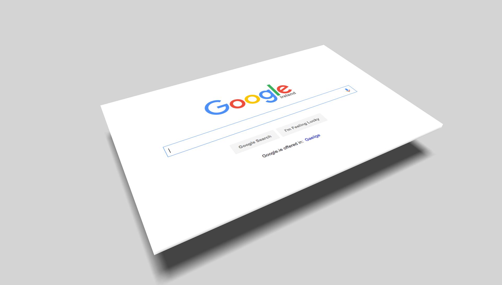 提交給google