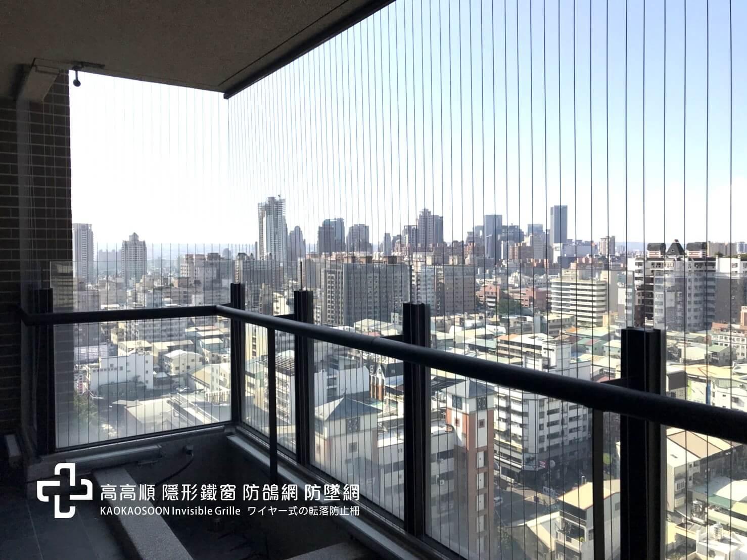高高順隱形鐵窗的樣貌