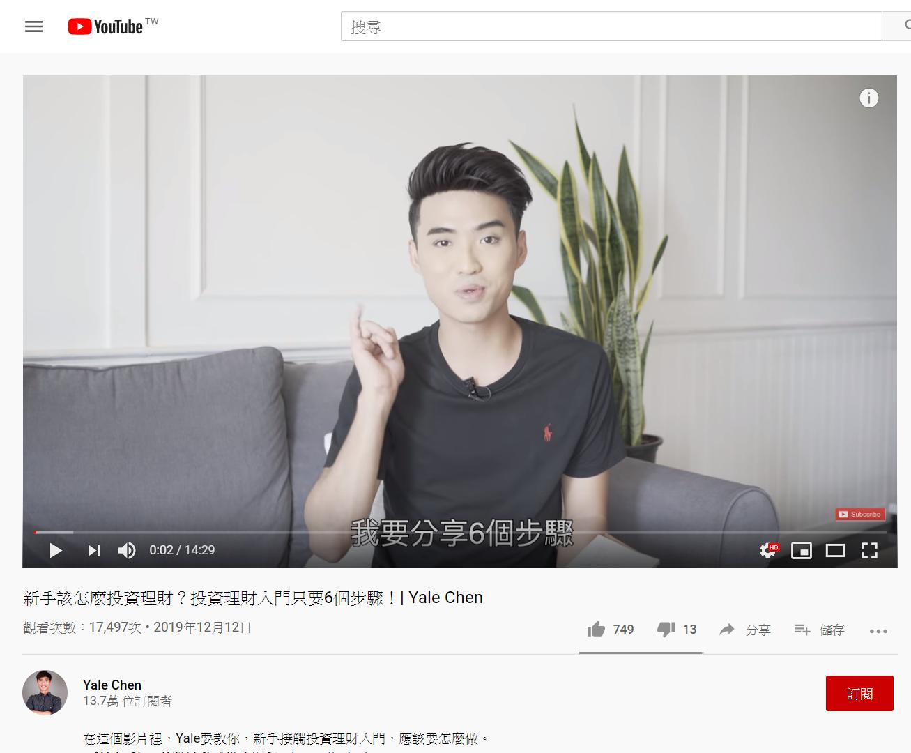 YouTube_SEO_吸引人的影片標題