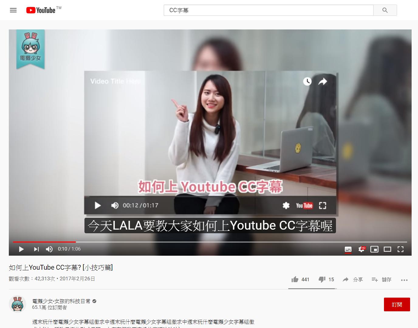 YouTube_SEO_CC字幕