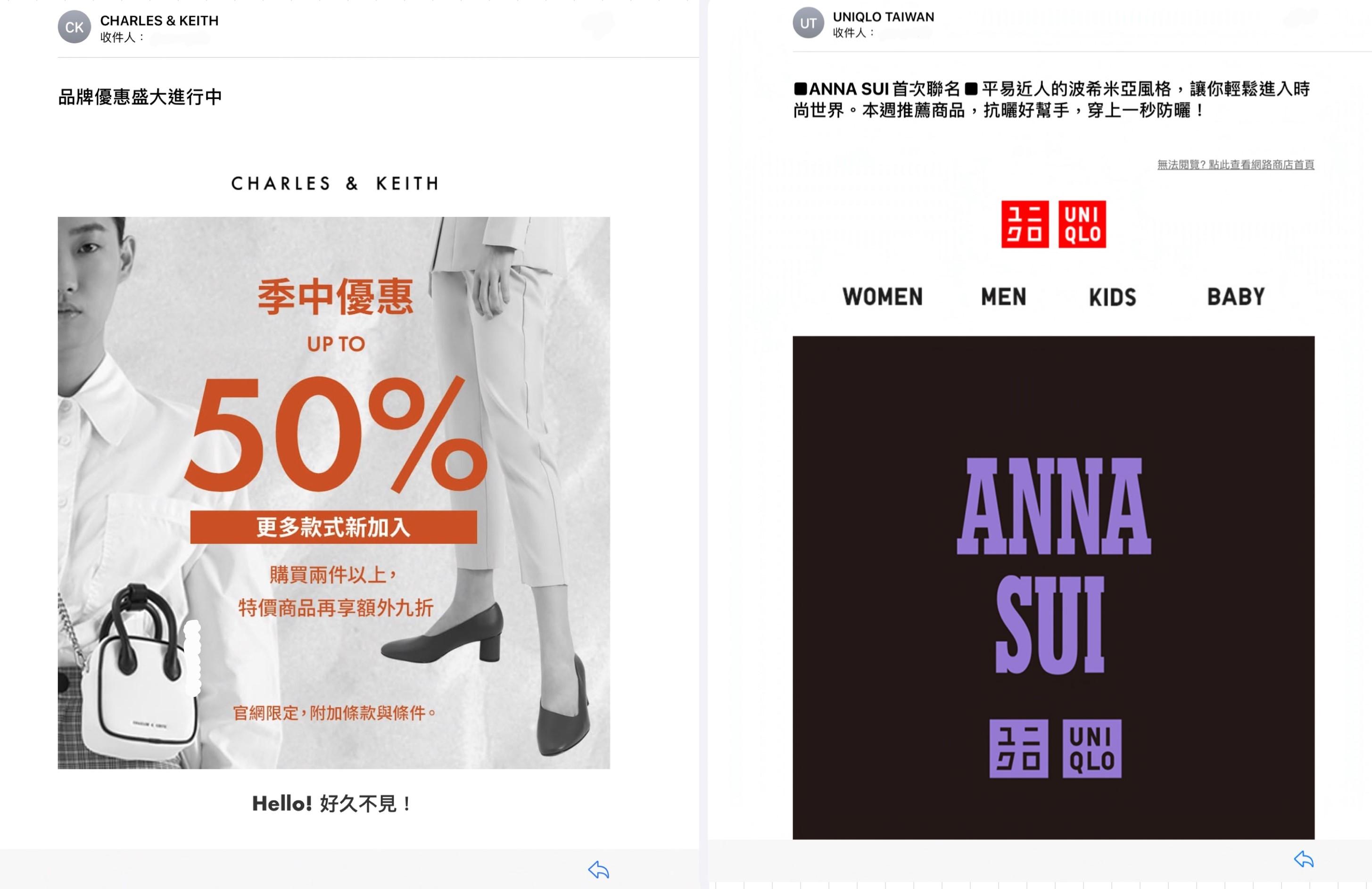 數位行銷-電子郵件行銷
