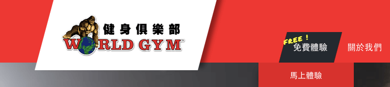 world gym-7