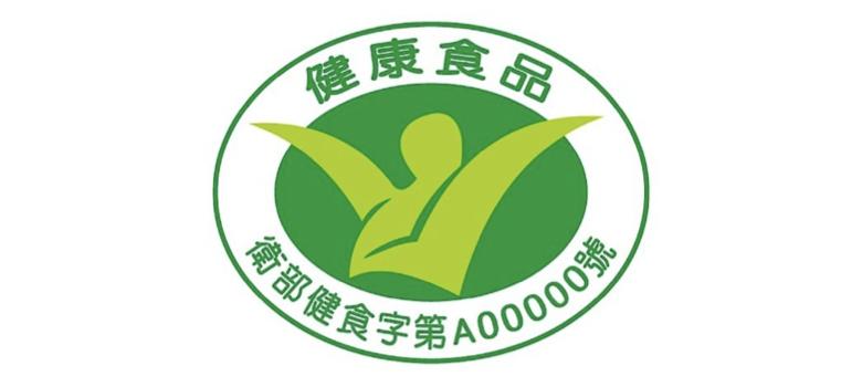小綠人標章